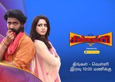 Chinnathambi 04-12-2017 Episode 45 Vijay TV