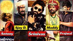 Ajay Devgan, Bellamkonda Srinivas, Madhavan, Antony,Prajwal,Abir Upcoming Movies 2022 |Coming Next 7