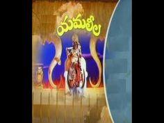Yamaleela Telugu Full Movie, starring Ali, Indraja, Satyanarayana, Brahmanandam, Krishna, Tanikella Bharani, Kota Srinivasa Rao, Gundu Hanumantha Rao, Manju Bhargavi, A.V.S, Chakradhara Rao, Chittibabu, Jenny