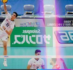 Maryam STV★ Maria STV٭٭٭ Volleyball Team