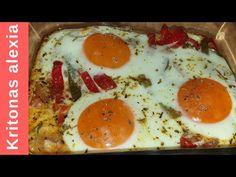 Αυγά στο φούρνο με πιπεριές, κρεμμύδι και ντομάτα! | kritonas alexia - YouTube