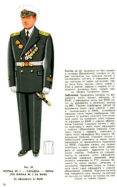 Bulgarian People's Navy fleet officers' summer parade dress uniform.