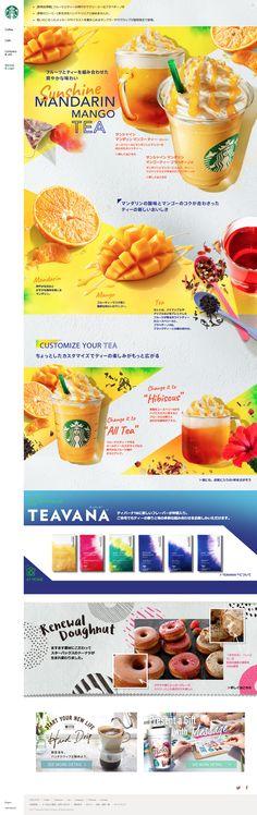 [新商品情報] サンシャイン マンダリン マンゴー ティー スターバックス コーヒー ジャパン