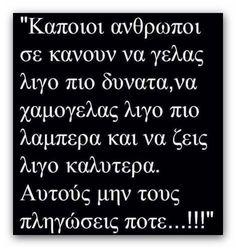 Φωτογραφία του Frixos ToAtomo. Human Behavior, Wise Words, Greek, Life Quotes, Wisdom, Math, Quotes About Life, Quote Life, Living Quotes