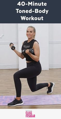 You're Going to Love This Tone You All Over Workout — POPSUGAR Tone your entire body with this mix of cardio, bodyweight, and dumbbell exercises from LA-based celebrity trainer Jenn Glysson. She leads an intense workout Fitness Workouts, Toning Workouts, Fitness Motivation, Barre Fitness, Fitness Classes, Daily Workouts, Group Fitness, Workout Guide, Workout Videos