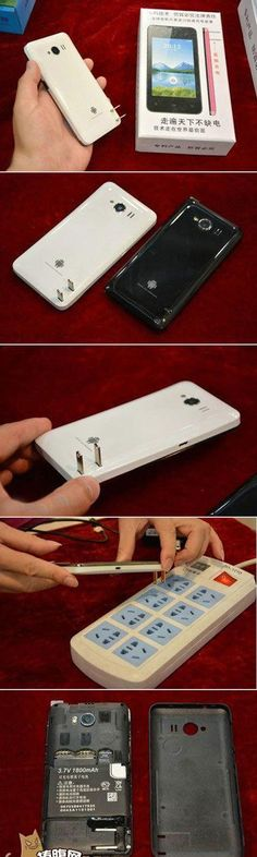 Pinner Before:Always seem to lose your smartphone charger? Well, this interesting smartphone from China has the power plug built directly into the device.