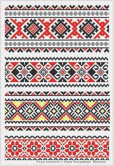 F Embroidery Sampler, Folk Embroidery, Cross Stitch Embroidery, Embroidery Patterns, Cross Stitch Borders, Cross Stitch Charts, Cross Stitch Patterns, Loom Bracelet Patterns, Loom Patterns