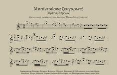 Μπαϊντούσκα ζευγαρωτή (Ορεινή Σερρών) - Χρήστος Μπουρβάνης (γκάιντα) Απόσπασμα από το βιβλίο: Λαμπρογιάννης Πεφάνης - Στέφανος Φευγαλάς, Μουσικές Καταγραφές ΙΙ - 200 οργανικοί σκοποί από Θράκη, Μακεδονία, Ήπειρο, Θεσσαλία, Στερεά Ελλάδα και Πελοπόννησο, εκδ. Παπαγρηγορίου-Νάκας, Αθήνα 2016 Transcription, Athens, Sheet Music, Greece, Musicals, Green Houses, Greece Country, Athens Greece, Music Sheets