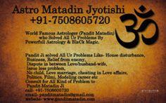 Vashikaran Specialist in Amritsar, Vashikaran for Love in Amritsar +91-7508605720,Jallander,Ludhiana, Punjab