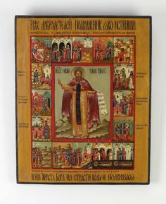 Russian Orthodox icon, executed in oil on braced panel, depicting a bearded saint garbed in priestly vestments and ho. on Feb 2019 Russian Orthodox, Orthodox Icons, Saints, Auction, Gallery, Life, Roof Rack