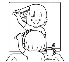 髪の毛をとかす女の子(ぬりえ) Kindness Activities, Preschool Learning Activities, Color Activities, Classroom Activities, Teaching Kids, People Coloring Pages, Colouring Pages, Coloring Pages For Kids, Coloring Books