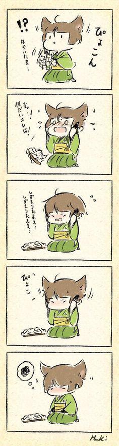 ふき (@owo_HK) | Twitter 的媒體推文