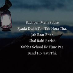 Urdu Quotes, Quotations, Qoutes, Life Quotes, School Memories, Felt Hearts, Girl Humor, Funny Girls, Words