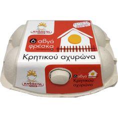 Αποτέλεσμα εικόνας για αυγα αχυρωνα