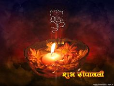 Happy Diwali 2013 Greetings, SMS Wishes and Wallpapers_2