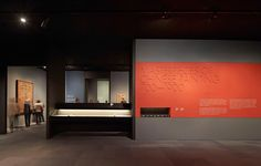 V&A Masterpieces of Chinese Painting 700-1900 Exhibition | Stanton Williams Architects