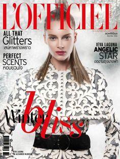 Ieva Laguna - L'Officiel Magazine Cover [Thailand] (December 2013)
