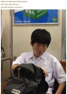 박지성 도플갱어