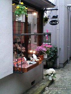 ふくねこ堂  アンティーク着物、小物とネコの小物の店