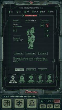 Bunker interface on Behance