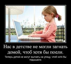 """НАШЕ ДЕТСТВО http://pyhtaru.blogspot.com/2017/04/blog-post_88.html   Читайте еще: ============================== ВЕСНА ПРИШЛА http://pyhtaru.blogspot.ru/2017/04/blog-post_32.html ==============================  #самое_забавное_и_смешное, #это_интересно, #это_смешно, #юмор, #детство, #улица, #дом, #еда  Хотите подписаться на нашу газете?   Сделать это очень просто! Добавьте свой e-mail и нажмите кнопку """"ПОДПИСАТЬСЯ""""   Далее, найдите в почте письмо и перейдите по ссылке, подтвердив подписку…"""