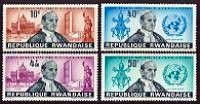 Pope Paul VI Mint Set of 4 Stamps Rwanda, 1966