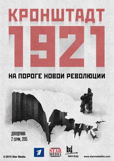 «Міняю Жінку 12 Сезон» — 2016