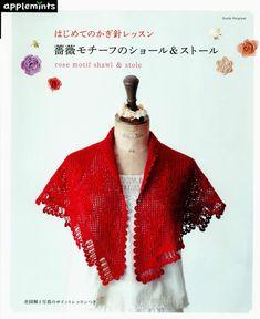 Rose motif shawl stall 2013--玫瑰图案围巾 - 紫苏 - 紫苏的博客