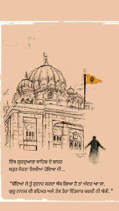Gurbani Quotes, Truth Quotes, Sikh Wedding, Punjabi Wedding, Guru Pics, Bead Embroidery Tutorial, Good Thoughts Quotes, Spiritual Quotes, Holy Spirit