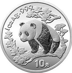 2017 Silver Panda Coin 30gram CGCI Holder