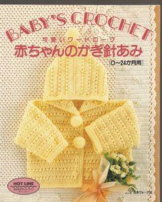 Baby's Crochet 0-24mo's ( 赤ちゃんのかぎ針あみ0~24ヶ月 [単行本] ): 1) https://fotki.yandex.ru/users/abonny/album/131917 2) http://blog.163.com/md_701062/blog/static/202630128201383353835/ 3) https://get.google.com/albumarchive/110552430578432654486/album/AF1QipNBFQDRnxEh5YjYsFudNPcx5sLuOqiffcXoFgAw