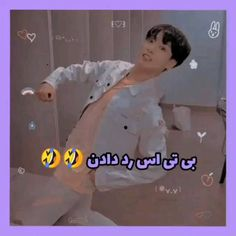 Funny Minion Videos, Crazy Funny Videos, Funny Videos For Kids, Baby Videos, Bts Aegyo, Bts Predebut, Bts Jungkook, Namjoon, Bts Dance Practice