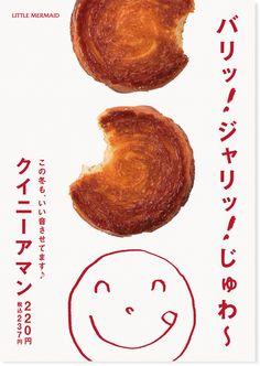 Food Drawing - Comfort Food For One - Food Ideas Shrimp - Food Design Dessert Food Graphic Design, Food Poster Design, Graphic Design Posters, Graphic Design Typography, Food Design, Flyer Design, Layout Design, Dm Poster, Retro Poster