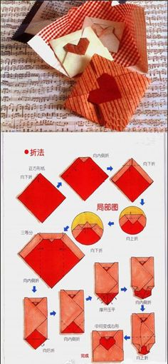 Heart Shaped Envelop Origami (can't find english source)