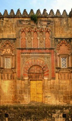 Door of the mosque in Cordoba, Spain.