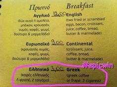 Επικός κατάλογος καφετέριας