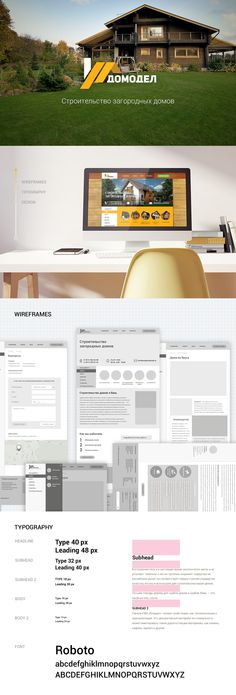 Domodel on Behance