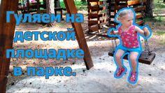 Калиновский лесопарк, рыбалка на калиновке с детьми!
