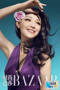 Barbie hsu | Barbie Hsu is Wedding Lovely for Bazaar China