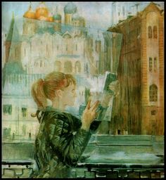 Yuri Pimenov - Кусок стекла / Carreau de verre, 1966