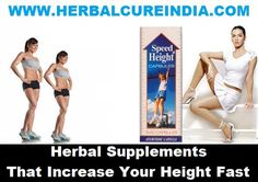 Herbal Supplements That Increase Your Height Fast  #HerbalSupplements