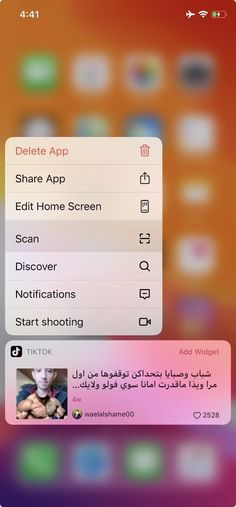 Scan TikCodes faster with this shortcut on iPhone, which takes you right to the scanner from the iOS home screen. Popular Social Media Apps, Social Media Tips, Save Yourself, Improve Yourself, App Share, Find Friends, Camera Hacks, Best Phone, Homescreen