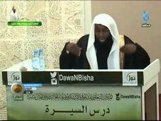 مع الرسول للشيخ بدر المشاري - ليلة الإسراء والمعراج (8) - YouTube