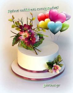 Birthday Wishes For Brother, Happy Birthday, Good Morning Gif, Birthday Celebration, Diy And Crafts, Cake, Party, Stickers, Beautiful Flowers