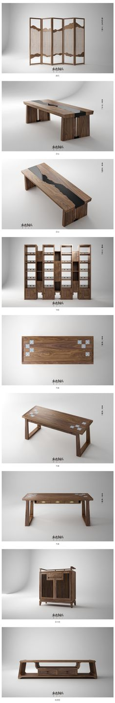 These are so insanely stunning, and the details and embellishments fit the overall feel so well. Chinese Furniture, Oriental Furniture, Table Furniture, Modern Furniture, Furniture Design, Fine Furniture, New Chinese, Chinese Style, Asian Interior