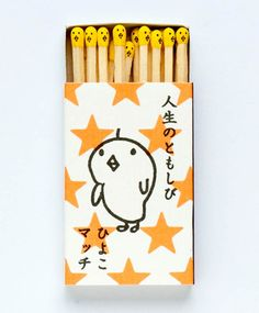 Kokeshi – Les allumettes japonaises ultra-mignonnes !