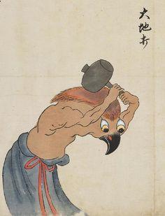 Illustrations of weird creatures and fabulous beasts from a Japanese 'Monster Scroll' Japanese Culture, Japanese Art, Japanese Yokai, Samurai, Yuki Onna, Arte Indie, Japanese Mythology, Japanese Monster, Monster Illustration