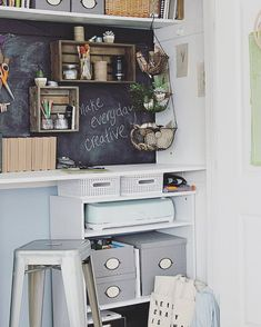 Have you ever heard of a ? It's a in a closet and I teamed up with to give mine a refresh so I can focus on important things. like crafting! Laundry Room Organization, Home Office Organization, Organizing Your Home, Craft Organization, Hobby Room, Farmhouse Decor, Home Goods, Crafting, Organize