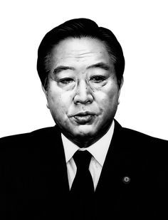 Shohei Otomo illustration Katsuhiro Otomo's son