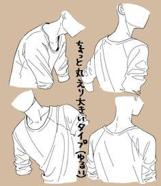 パーカー・ブラウス・Tシャツの描き方!プルオーバー、ジップアップなどの衣服の形状のイラスト資料!|お絵かき図鑑 Drawing Base, Manga Drawing, Figure Drawing, Drawing Sketches, Eye Drawings, Gesture Drawing, Drawing Tips, Manga Clothes, Drawing Clothes